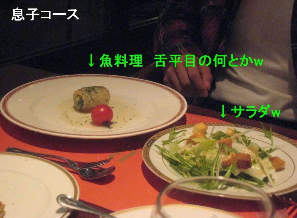 Img_1491_3